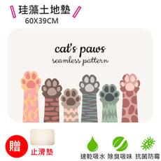 [太順商行]彩色印製圖珪藻土地墊-60x39cm 可愛貓掌B27