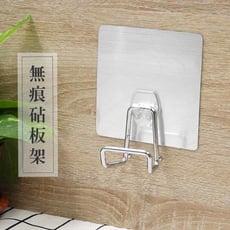 [太順商行]無痕壁貼-不鏽鋼砧板架 台灣製造