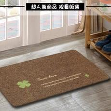 [太順商行]四葉草居家強力吸水地墊