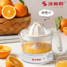 【達新牌】電動榨汁機(1000c.c) TJ-5660