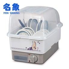 【名象】8人份定時120分直熱式烘碗機 TT-707 台灣製造安心有保障