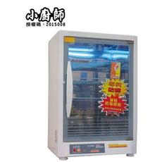 【小廚師】紫外線殺菌光觸媒四層防爆烘碗機 TF-979A台灣製造安心有保障