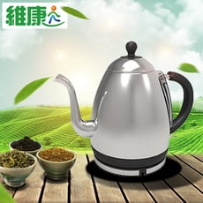 【維康】白鐵電茶壺1.5L WK-1560