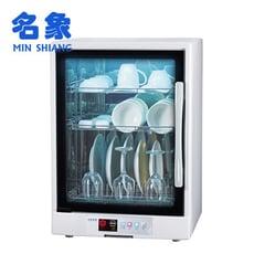 【名象】20人份三層紫外線殺菌觸控式面板烘碗機 TT-889A 台灣製造安心有保障