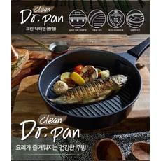 【韓國 Kitchen Flower】韓國排煙煎鍋 NY-3057(28cm)圓形平底鍋