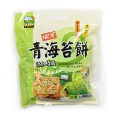甲賀之家-竹塩青海苔餅 300g