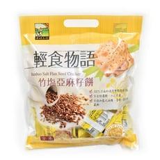 甲賀之家-竹鹽亞麻籽餅 300g