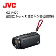 送64G卡【JVC】Everio R 四防HD數位攝影機 GZ-R470(送64G+原廠包包)