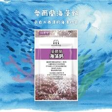 MIHONG® 愛爾蘭海藻鈣-全球專利(60顆/包)