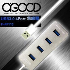 【A-GOOD】USB3.0 4Port 集線器+TYPE-C轉接頭