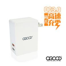 【A-GOOD】QC3.0USB超高速2孔電源充電器 雙孔快充旅充