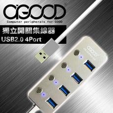 【A-GOOD】USB2.0 4Port 獨立開關集線器+TYPE-C轉接頭