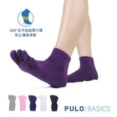【PULO】純棉休閒五趾短襪