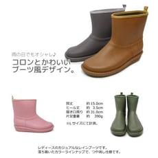 雨鞋 日本charming 成人雨鞋 黑/咖啡/灰/粉/綠