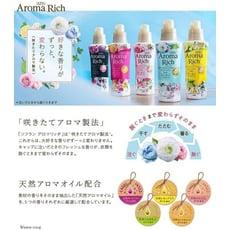 日本 LION獅王 Aroma Rich 衣物香氛柔軟精 520ml 桃色Scarlett