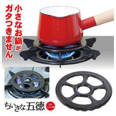 日本製五德 700℃耐熱陶瓷灶腳架 瓦斯爐專用架