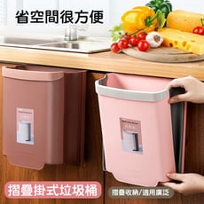 [QI藻土屋] 北歐風  廚房摺疊廚餘回收桶 -W00178
