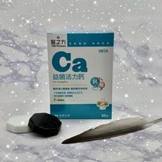 台塑生醫 醫之方 益菌活力鈣複方粉末 (30包/盒)