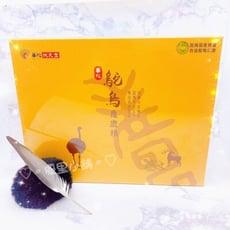 華陀扶元堂 鴕鳥龜鹿精 PLUS 10瓶/盒