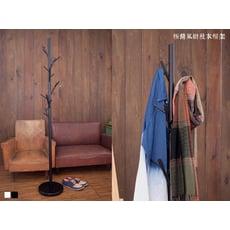 【kihome】極簡風樹枝衣帽架限時免運/衣櫥/衣櫃/曬衣架/衣架/掛衣架/掛衣勾