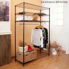 【kihome】加長型四層鐵力士衣櫥附布套限時免運/衣櫃/收納櫃/衣架/鐵力士層架