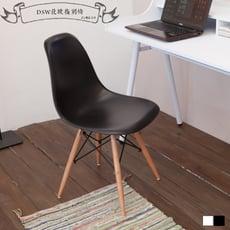 【kihome】DSW北歐復刻椅(二色)免運餐椅/辦公椅/椅子/北歐/休閒椅/洽談椅/會議椅