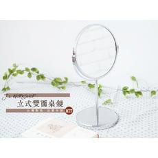 【kihome】立式雙面桌鏡(可放大2.5倍)免運 圓鏡/立鏡/化妝鏡/鏡子