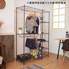【kihome】超耐重六層鐵力士衣櫥