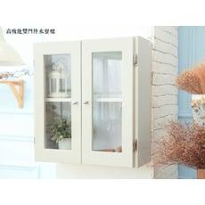 【kihome】高機能雙門防水壁櫃限時免運/收納櫃/置物櫃/吊櫃/浴櫃/防水/浴櫃/置物架/櫃
