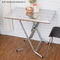 【kihome】萬用不鏽鋼折疊收納桌(3X2尺)免運/電腦桌/書桌/辦公桌/休閒桌/拜拜桌/小吃桌