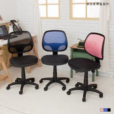 【kihome】舒適護腰電腦椅免運/電腦椅/辦公椅/工作椅/電腦桌/工作桌/辦公桌