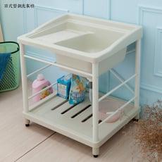 【kihome】日式塑鋼洗衣槽/流理台/洗衣槽/洗手台/塑鋼/水槽/洗碗槽/洗衣板