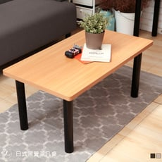【kihome】日式黑覺茶几桌(厚板) 桌子 書桌 茶几桌 和室桌 電視櫃 電腦桌