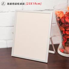 【kihome】高級感鋁框桌鏡(23X19) 桌鏡 立鏡 鏡子 化妝鏡