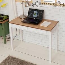 【kihome】法式古典書桌(二抽原木)限時免運/電腦桌/立鏡/書桌/辦公桌