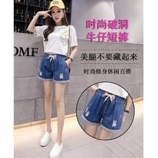 韓版-潮流時尚刷破牛仔短褲