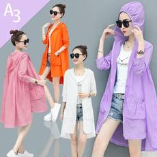 韓版長版帶帽造型防曬衣-紫色