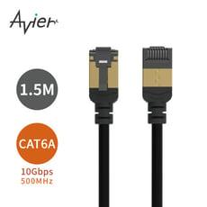 【Avier】PREMIUM Lite Nyflex™ Cat 6A 極細高速網路線 1.5M
