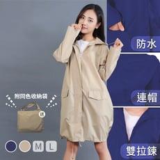 好收納輕薄防潑水風雨衣 是風衣也是雨衣