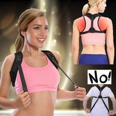 美國FDA合格挺胸縮腰防駝矯正帶