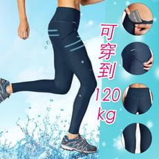 美國高機能顯瘦大尺碼壓力褲