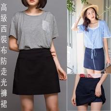 高級西裝布褲裙 OL最愛