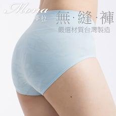 【夢拉mona】高彈力無縫中腰包臀內褲