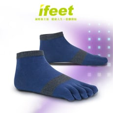 【ifeet】(8472)抗菌科技足弓運動五趾襪