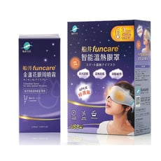 【船井】智能溫熱眼罩+船井金盞花眼周噴霧 50ML (買就送贈品)