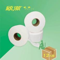【統潔】少棉絮大捲筒衛生紙500g*12粒/箱