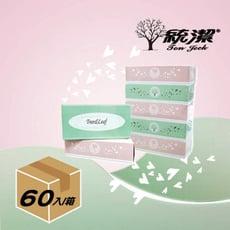 【統潔】超柔軟日式面紙180抽*60盒/箱(0.09元/抽)