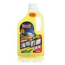 黑珍珠洗車打腊增豔劑 1200ml  (清潔、打蠟雙效合一)