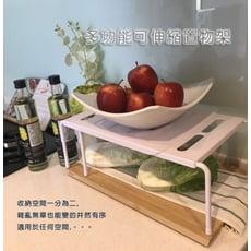 可伸縮置物架 廚房用品收納架櫥柜分層收納架