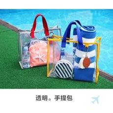 新品上市游泳包pvc透明防水包大容量沙灘包洗澡包手提溫泉健身泳衣收納袋